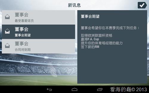 Screenshot_2013-09-25-17-14-56