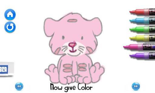 Draw for Kids Jungle Animal