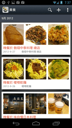 evernote food-07