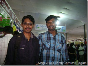 CBF Day 13 Photo 19 Stall No 372 Unofficial PRO of Prakash Publishers Dinesh with another ComiRade