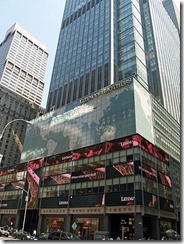 450px-Lehman_Brothers_Times_Square_by_David_Shankbone