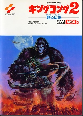 King_Kong_2_-Konami-_front