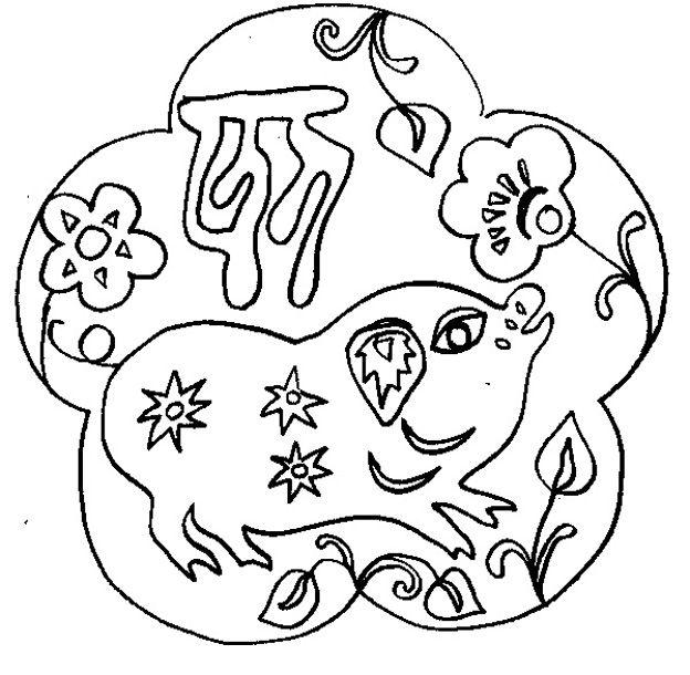 Coloring - Dessin cochon ...