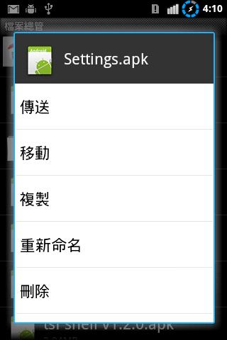 screenshot-1333786216766