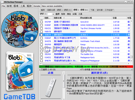 Wii backup manager download 64 bit | Download WBFS Manager