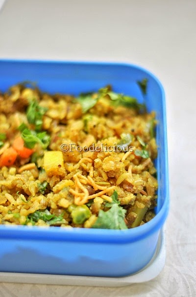 Foodelicious- Red Beaten Rice With Veggies