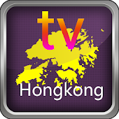 HongKong Channels