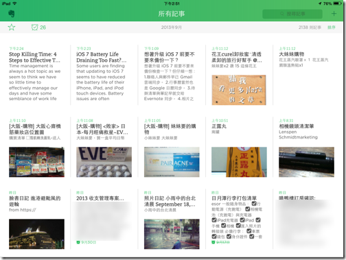 evernote ios 7-01