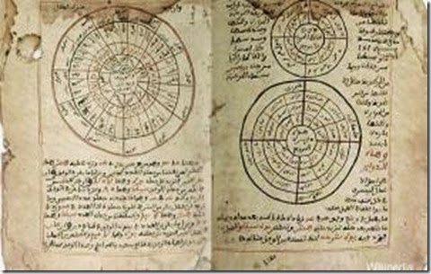 timbuktu-manuscripts-Takenouchi