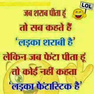 Hindi Quotes Photos on whats app, Hindi wording images for Whatsapp