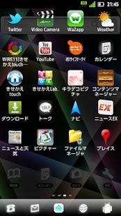 免費個人化App|ネオインターセクション-きせかえLab.|阿達玩APP