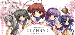 CLANNAD 10th Anniversary 特設サイト|Key Official HomePage