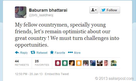 nepal-pm-baburam-bhattarai-on-twitter