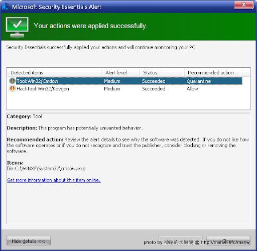 效能再提升 ~ Microsoft Security Essentials Beta 4.0 免費防毒軟體體驗 3C/資訊/通訊/網路 資訊安全 軟體應用