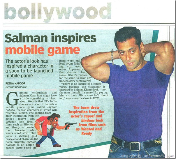 Deccan Chronicle Chennai Chronicle Dated 20th Aug 2013 Pg No 22 Salman Khan Video Game