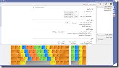 برنامج تعليم سرعة الكتابة على الكيبورد RapidTyping 4.6.6 - 4