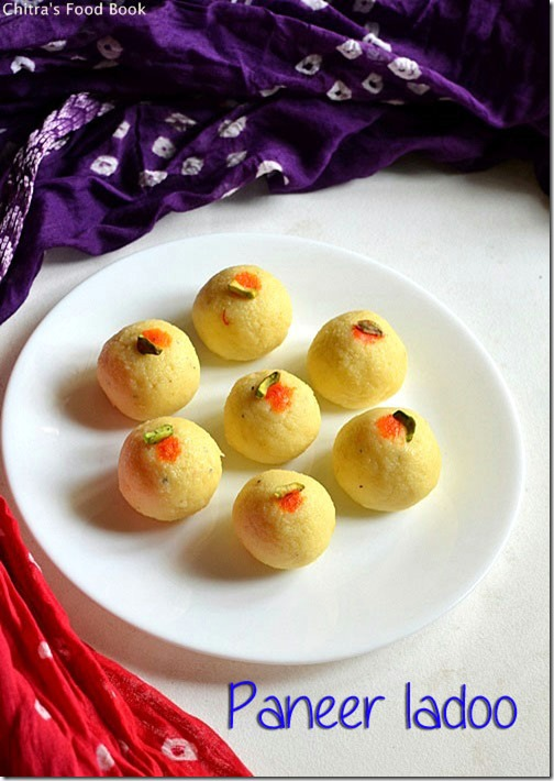 Paneer laddu recipe malai ladoo with condensed milk chitras malai ladoo aka paneer ladoo is one of the most famous sweets in north india i tried this easy laddu recipe for the first time using my homemade condensed forumfinder Image collections