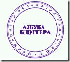 2011-10-30_1453