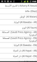 Screenshot of Saudi news