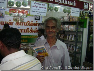 CBF Day 06 Photo 08 Stall No 372 This gentleman is about to buy his 1st comics