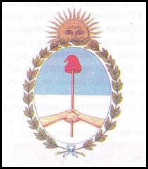 imagen escudo argentina