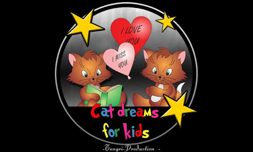 为孩子们的梦猫