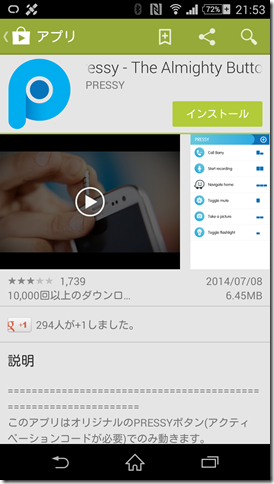 Screenshot_2014-07-14-21-53-20