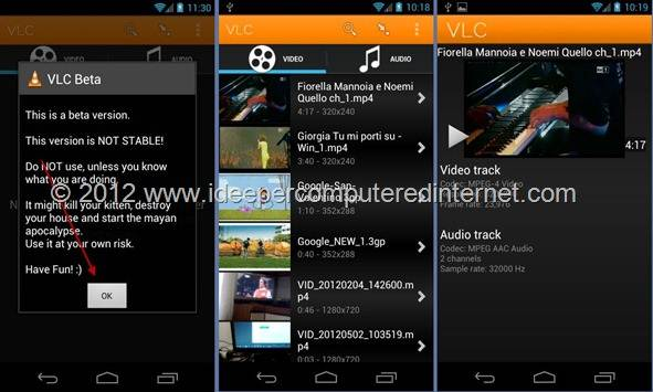 vlc-android-screenshot