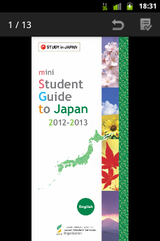 Student Guide to Japan