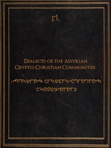 Dialects of the Assyrian Crypto-Christian Communities Cover
