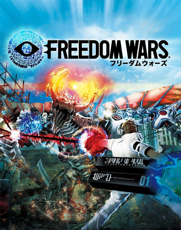 Freedom Wars_PlayStation Vita_05