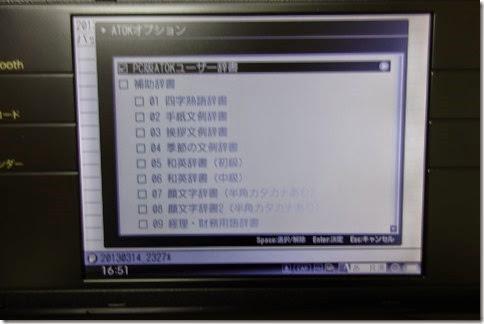 r-DSC03854