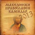 PRAVOSLAVEN KALENDAR 2013 icon
