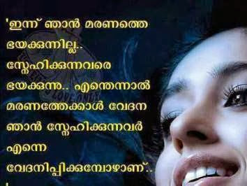 Download Love Images With Quotes Malayalam Love Quotes Images