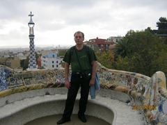 Дворец и парк Гуэль (Palau Gell)