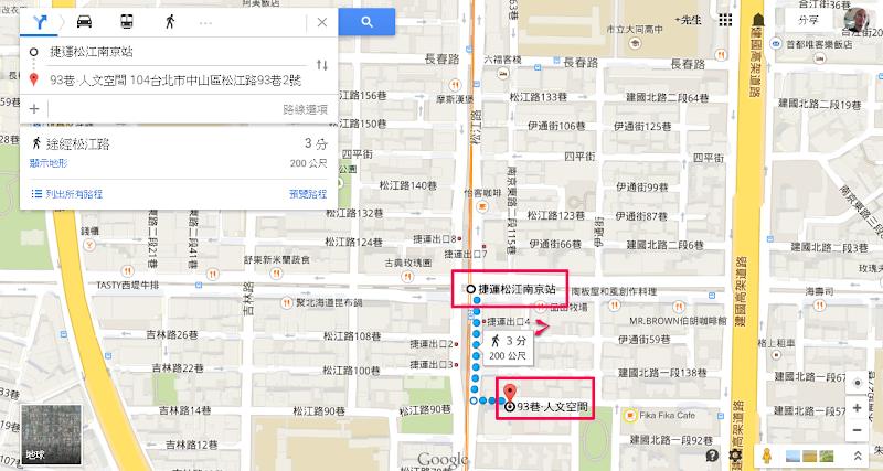 從松江南京站走到 93巷人文空間 Cafe Encounter 非常近.png