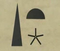 Sirius ea História hieroglifo