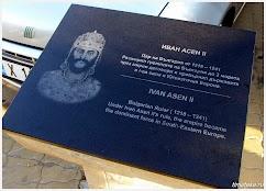 Иван Асень II.