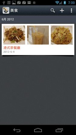 evernote food-11