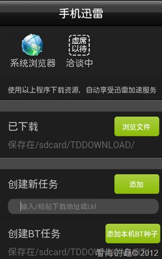 screenshot-1344174281048