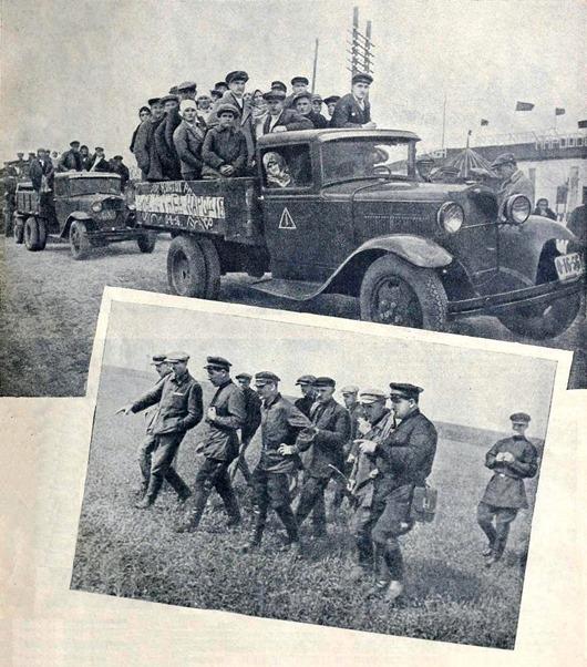 M-ogonek-1937-18-1