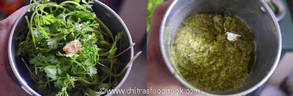 coriander leaves thogayal step by step picture