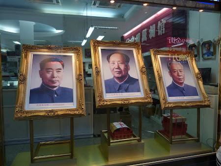 Mao, Deng si Ciu