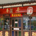 嘉年华结束后,我们来到马六甲吃美食。。。先来个娘惹美食