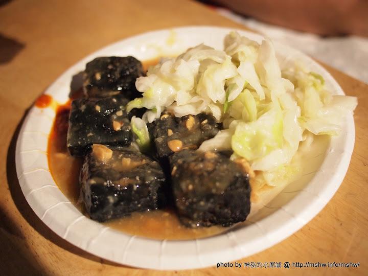 大陸黑皮臭豆腐