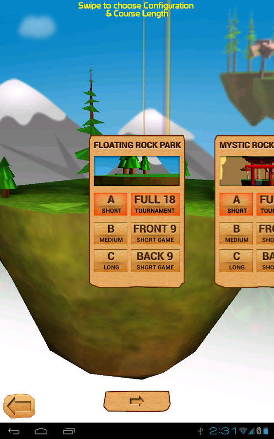 Around the Rock Disc Golf- screenshot