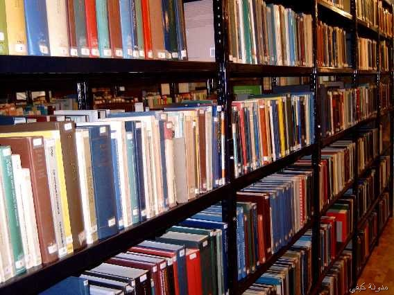 library-books11111111111111