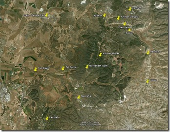 Shephelah-Google-Earth