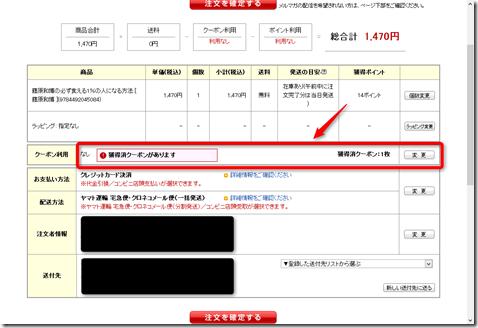 2013-09-01_08h47_41