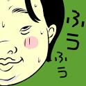 [無料漫画]本当にあった修羅場の漫画VOL.03 icon